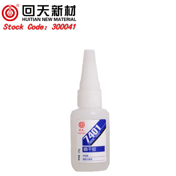 7401 Medium Viscosity Cyanoacrylate Adhesives , surface insensitive cyanoacrylate Glue